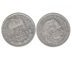 Венгрия 20 крейцеров 1869 года