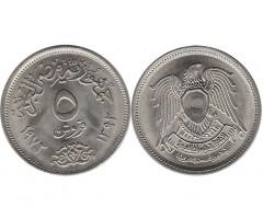 Египет 5 пиастров 1972 года