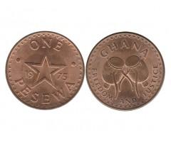 Гана 1 песева 1975 года