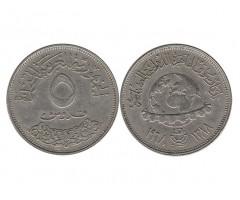 Египет 5 пиастров 1968 года