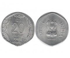 Индия 20 пайс 1988 года