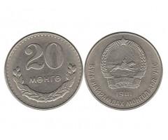 Монголия 20 мунгу 1981 года