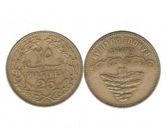 Ливан 25 пиастров 1969 года