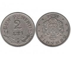 Румыния 2 лея 1924 года