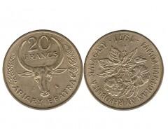Мадагаскар 20 франков 1971 года