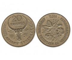 Мадагаскар 20 франков 1972 года