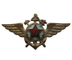 Знак инженерно-технического состава ВВС ВМФ 1944 года