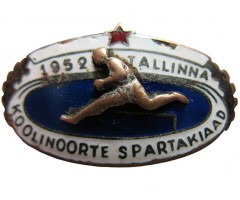 Спартакиада Таллин 1952 год