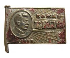 Вождь ВКП(б) И.Сталин