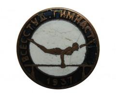 Знак всесоюзных студенческих гимнастических соревнований 1937 год