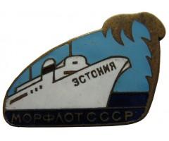 Эстония морфлот СССР