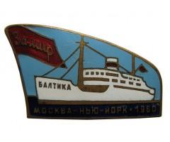 Знак в память рейса Москва-Нью-Йорк 1960
