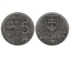 Словакия 5 крон 1993 года