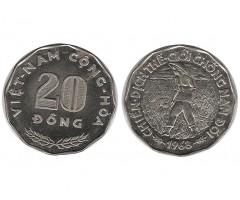 Вьетнам 20 донг 1968 года