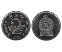 Шри-Ланка 2 рупии 2005 года