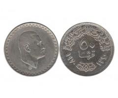 Египет 50 пиастров 1970 года