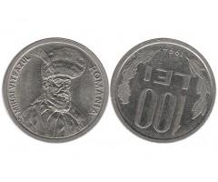 Румыния 100 лей 1994 года