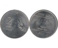 Индия 2 рупии 2011 года