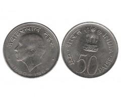 Индия 50 пайс 1964 года