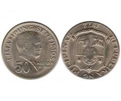 Филиппины 50 сентимо 1972 года