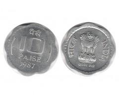 Индия 10 пайс 1987 года