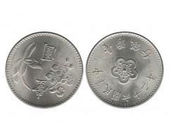 Тайвань 1 юань 1973 года
