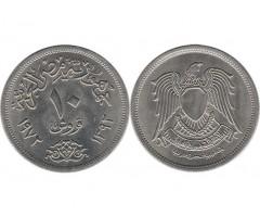 Египет 10 пиастров 1972 года
