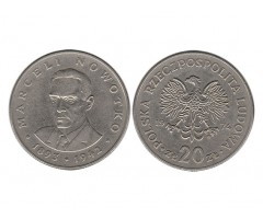 Польша 20 злотых 1974 года