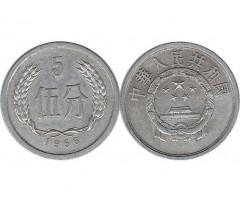 Китай 5 феней 1956 года