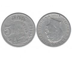 Румыния 5 лей 1947 года