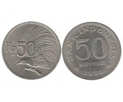 Индонезия 50 рупий 1971 года