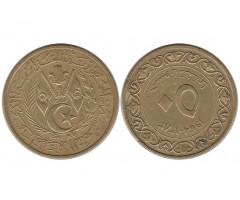 Алжир 50 сантим 1964 года