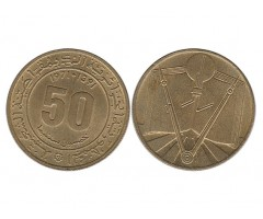 Алжир 50 сантим 1971 года