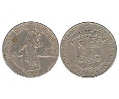Филиппины 25 сентаво 1966 года