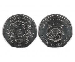 Уганда 5 шиллингов 1987 года