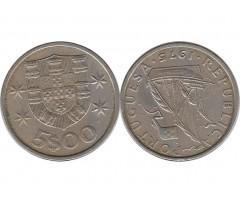 Португалия 5 эскудо 1975 года