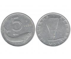 Италия 5 лир 1954 года