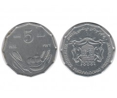 Сомали 5 сентов 1976 года