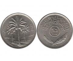 Ирак 25 филсов 1975 года