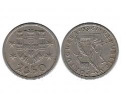 Португалия 2.5 эскудо 1965 года