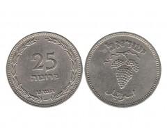 Израиль 25 прута 1949 года