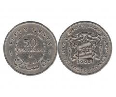 Сомали 50 центов 1967 года