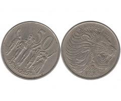 Эфиопия 50 центов 1977 года
