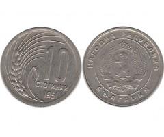 Болгария 10 стотинок 1951 года