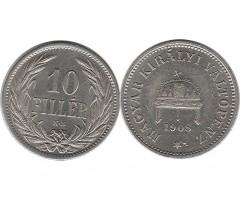 Венгрия 10 филлеров 1908 года