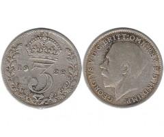 Великобритания 3 пенса 1922 года