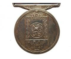 Бельгия медаль братский союз ветеранов 1940-1945 гг