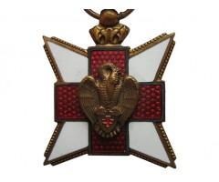 Бельгия бронзовая Медаль Гражданских Доноров