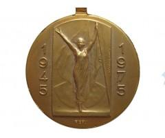 Медаль в память 30-летия окончания Второй Мировой войны