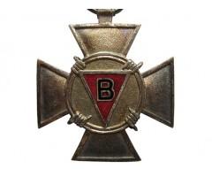 Бельгия Крест политических заключенных войны 1940-1945 гг.(с планкой)